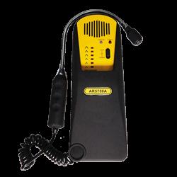 Газоанализатор AR5750A